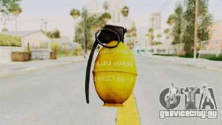 Grenade Gold для GTA San Andreas