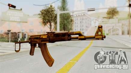 AK-47S Gold для GTA San Andreas
