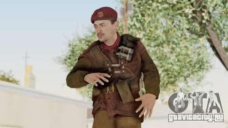 Captain America Super Soldier - Falsworth для GTA San Andreas