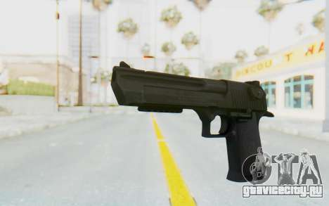 Assault Desert Eagle для GTA San Andreas