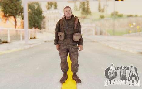 COD BO Mason Vietnam для GTA San Andreas второй скриншот