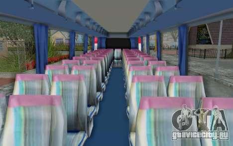 Neoplan Euro 2016 Hungarian Bus для GTA San Andreas вид сзади