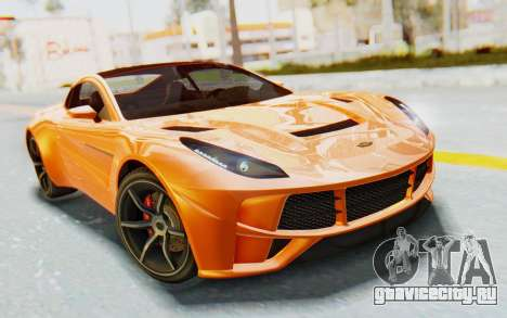 GTA 5 Dewbauchee Seven 70 IVF для GTA San Andreas вид сзади
