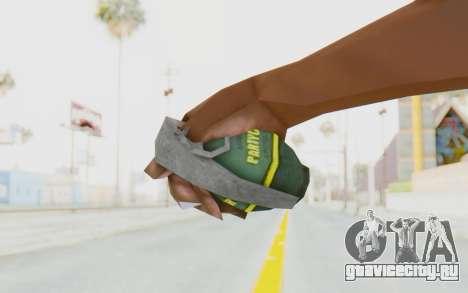 APB Reloaded - Grenade для GTA San Andreas