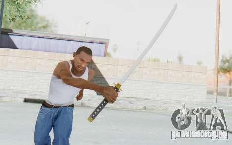 APB Reloaded - Katana для GTA San Andreas третий скриншот