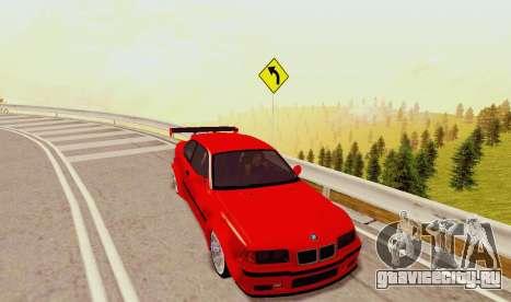 Kagarasan Трек для GTA San Andreas шестой скриншот