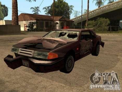 Бессмертный автомобиль для GTA San Andreas
