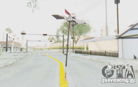 Levia Weapon для GTA San Andreas второй скриншот