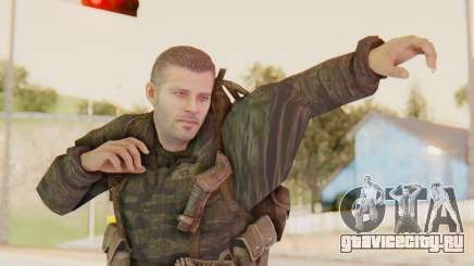 COD BO Mason Vietnam для GTA San Andreas