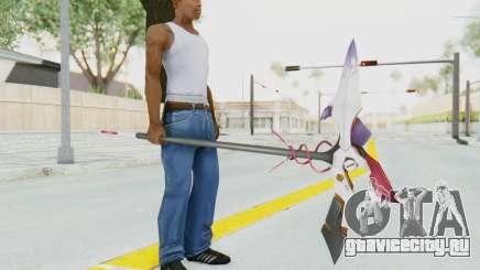 Levia Weapon для GTA San Andreas