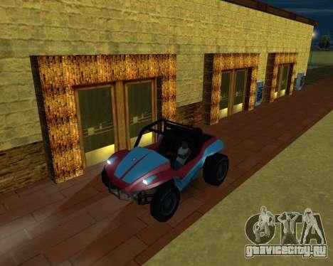 Новый Вокзал для GTA San Andreas пятый скриншот