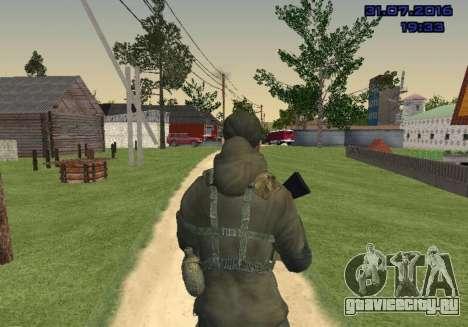 Боец в Горке для GTA San Andreas четвёртый скриншот