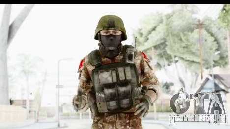 Global Warfare Turkey для GTA San Andreas