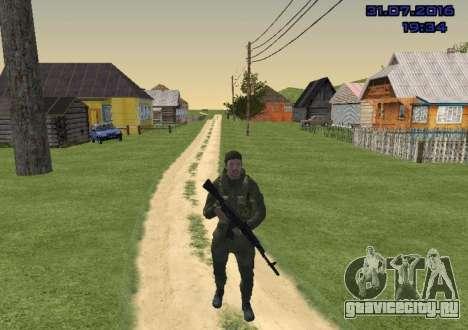 Боец в Горке для GTA San Andreas второй скриншот
