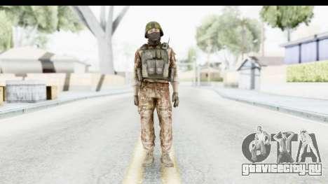 Global Warfare Turkey для GTA San Andreas второй скриншот
