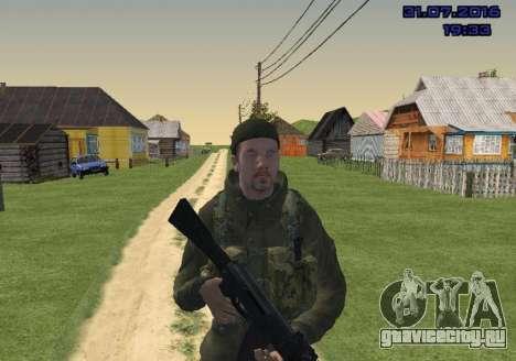Боец в Горке для GTA San Andreas