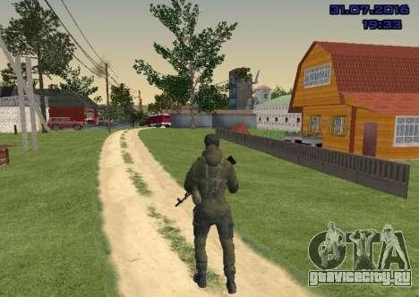 Боец в Горке для GTA San Andreas третий скриншот