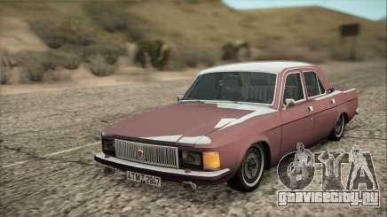 ГАЗ 3102 ранний для GTA San Andreas