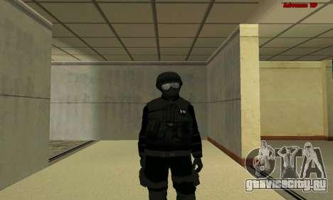 Скин FIB SWAT из GTA 5 для GTA San Andreas