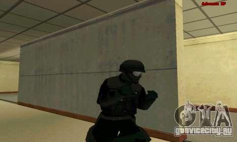 Скин FIB SWAT из GTA 5 для GTA San Andreas девятый скриншот