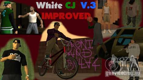 White CJ v3 Improved для GTA San Andreas