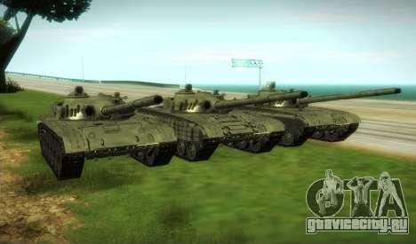 Т-72 Модифицированный для GTA San Andreas вид сзади