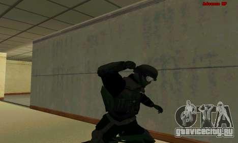 Скин FIB SWAT из GTA 5 для GTA San Andreas восьмой скриншот