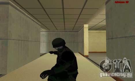 Скин FIB SWAT из GTA 5 для GTA San Andreas седьмой скриншот