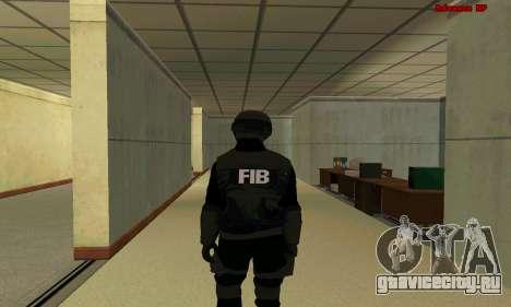 Скин FIB SWAT из GTA 5 для GTA San Andreas третий скриншот