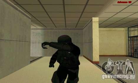 Скин FIB SWAT из GTA 5 для GTA San Andreas шестой скриншот