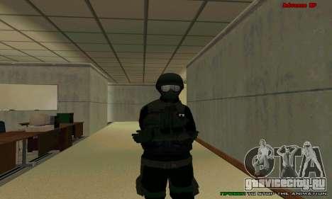 Скин FIB SWAT из GTA 5 для GTA San Andreas десятый скриншот