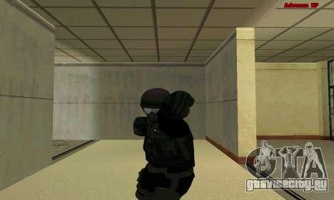 Скин FIB SWAT из GTA 5 для GTA San Andreas пятый скриншот