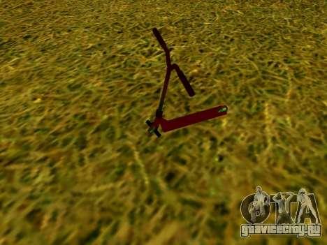 Трюковой самокат для GTA San Andreas