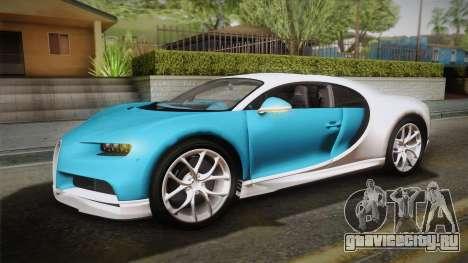 Bugatti Chiron 2017 v2.0 для GTA San Andreas вид изнутри