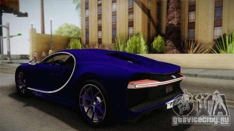 Bugatti Chiron 2017 v2.0 для GTA San Andreas вид слева