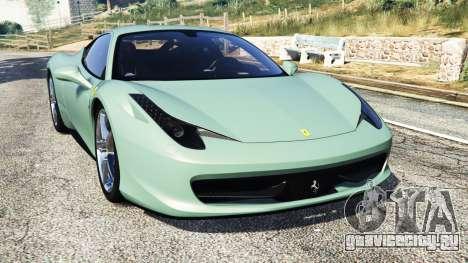 Ferrari 458 Italia [replace] для GTA 5