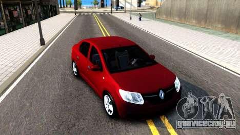 Renault Symbol 2013 для GTA San Andreas