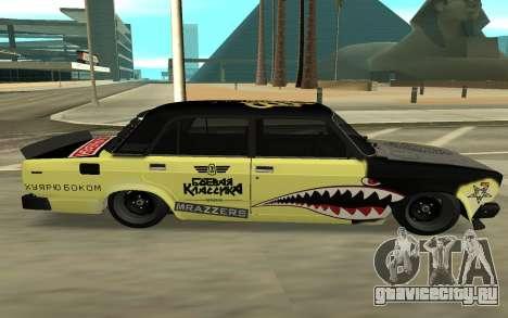 ВАЗ 2105 ДРИФТ ЕДИШИОН для GTA San Andreas вид сзади слева