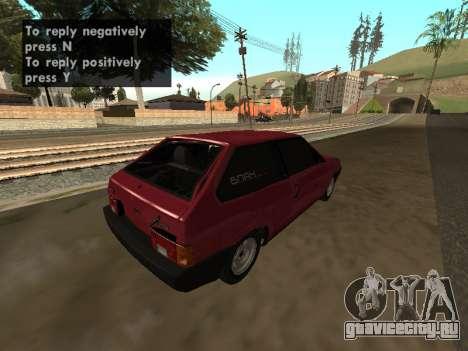 VAZ 2108 BPAN для GTA San Andreas вид справа