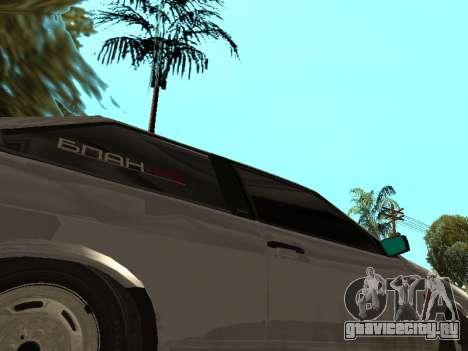 VAZ 2108 BPAN для GTA San Andreas вид сзади