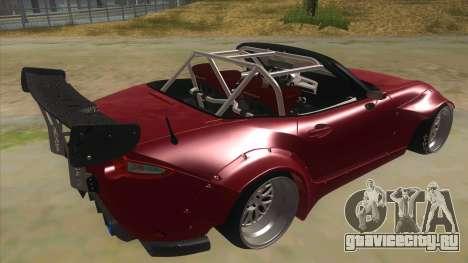Mazda MX-5 2016 для GTA San Andreas