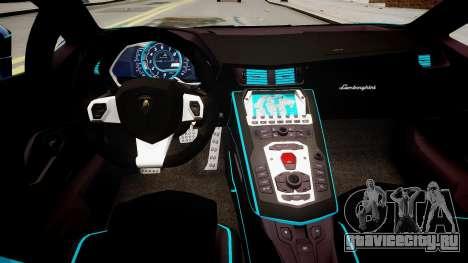 Lamborghini Aventador TRON Edition для GTA 4 вид изнутри