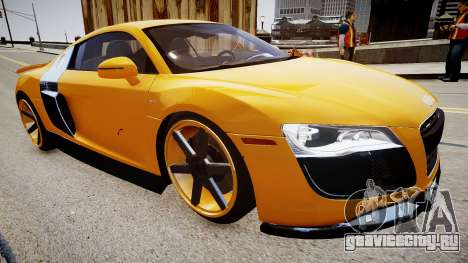 Audi R8 PPI Threep Edition для GTA 4 вид справа