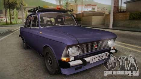 Москвич-412 v2.0 для GTA San Andreas