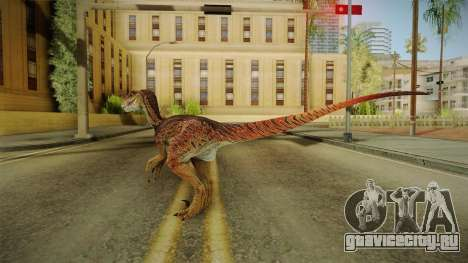 Primal Carnage Velociraptor Alpha для GTA San Andreas