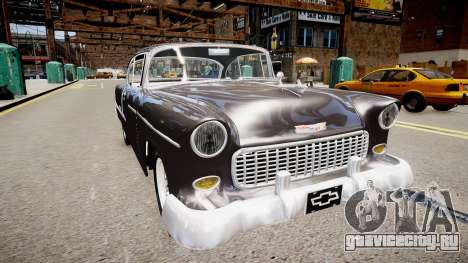 Chevrolet BelAir Sports Coupé 1955 для GTA 4