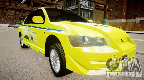 Mitsubishi Evo IX Fast and Furious 2 V1.0 для GTA 4