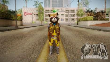 Marvel Future Fight - Rocket Raccon (ANAD) для GTA San Andreas второй скриншот