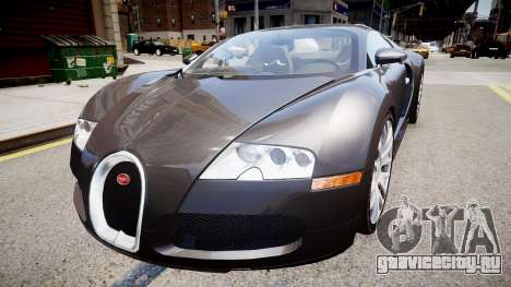Bugatti Veyron 16.4 v1.7 для GTA 4 вид сзади слева