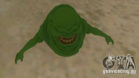 Slimer From Ghostbusters для GTA San Andreas вид изнутри